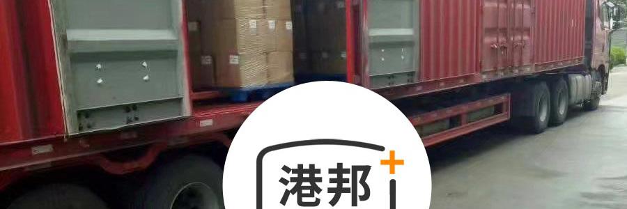 江阴到黔南州物流专线-江阴至黔南州物流公司3